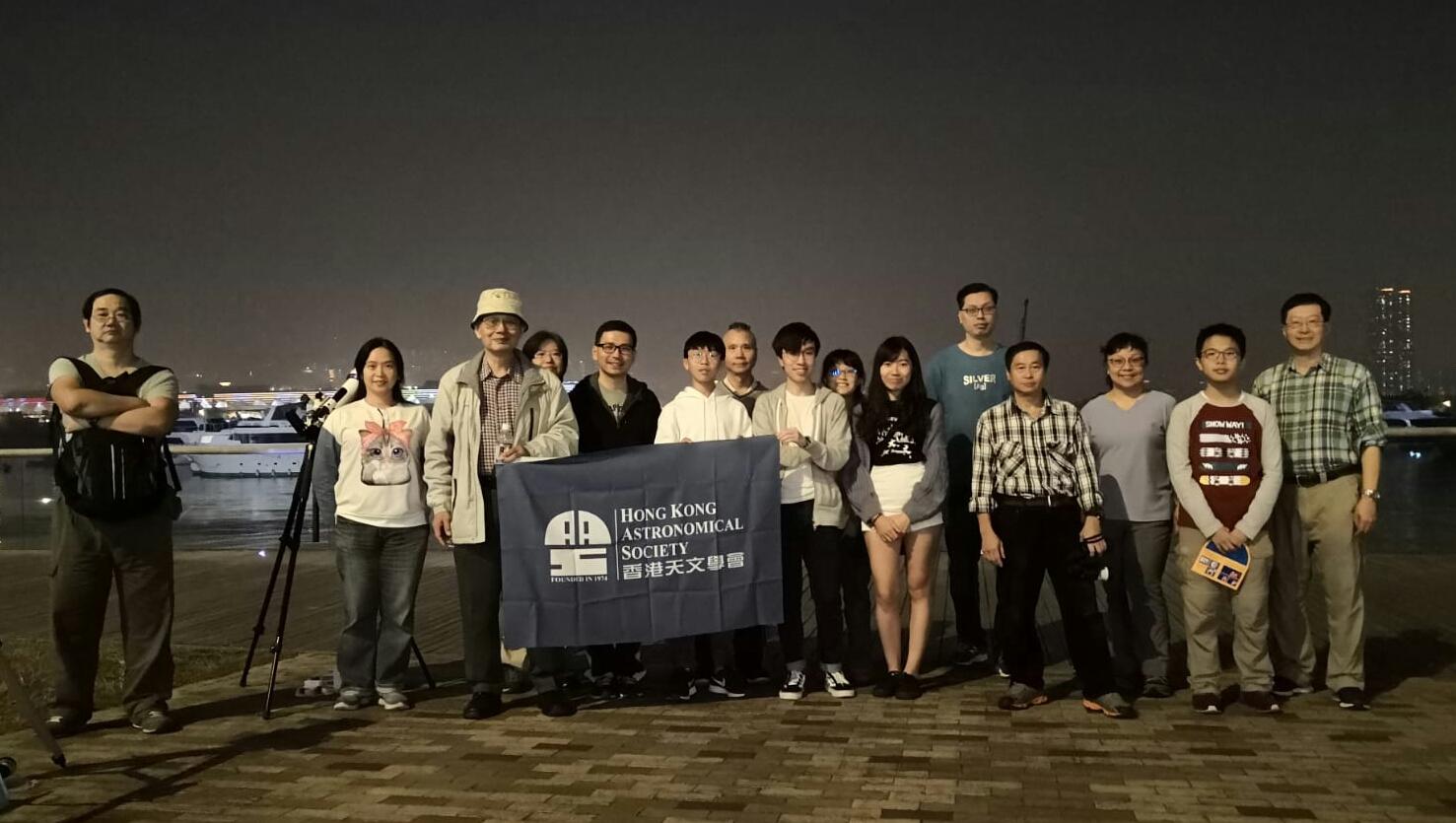 photo5.觀塘海濱1